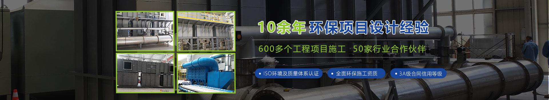 科盈环保-中国环境保护产业协会委员会员单位
