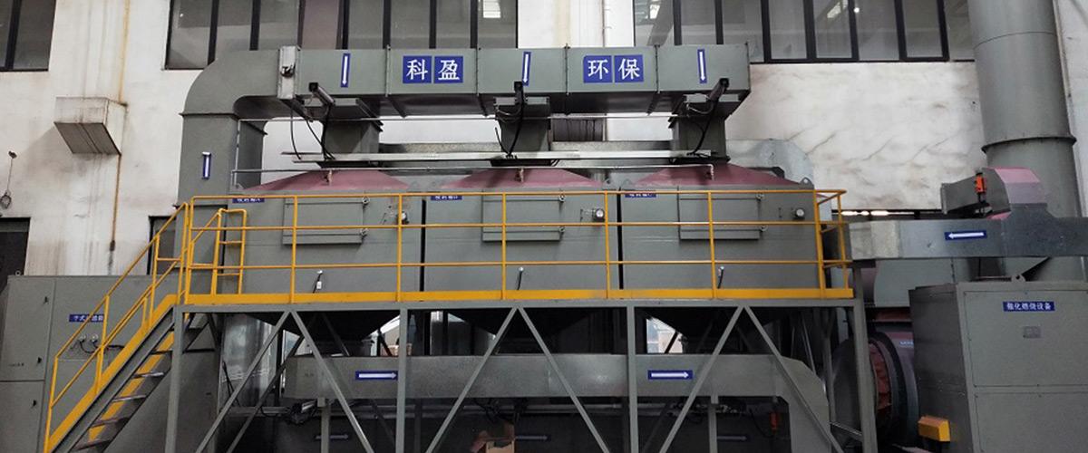 工业泵涂装有机废气处理项目案例