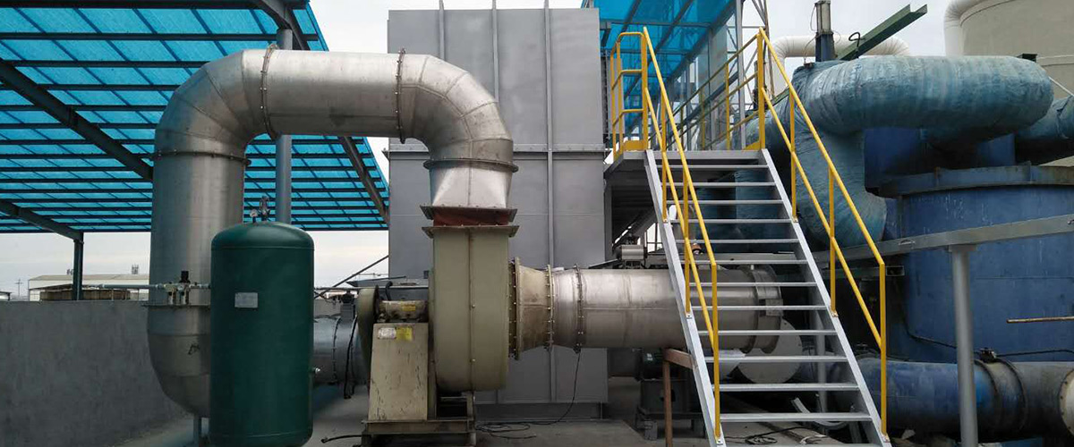 医药中间体废气处理项目案例