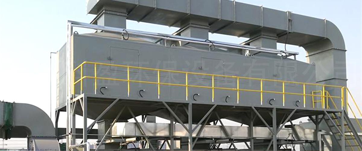 印刷线有机废气处理项目案例