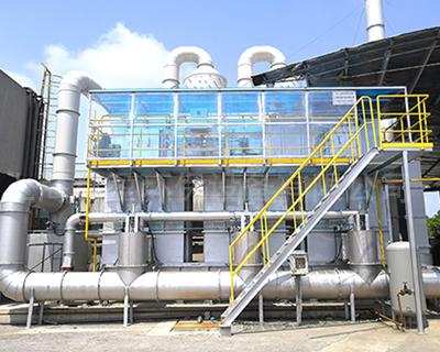 食用化学品废气处理项目