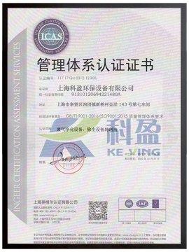 质量体系-中文